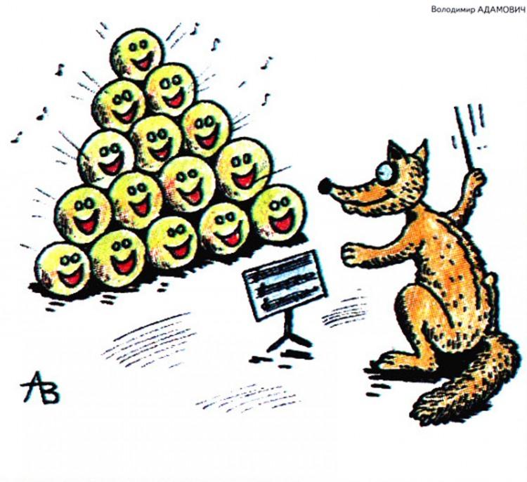 Малюнок  про колобка, лисицю, диригентів журнал перець