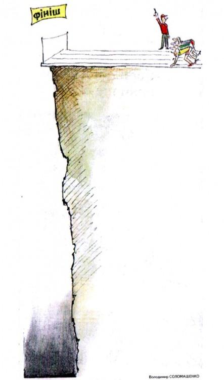 Малюнок  про біг, чорний журнал перець
