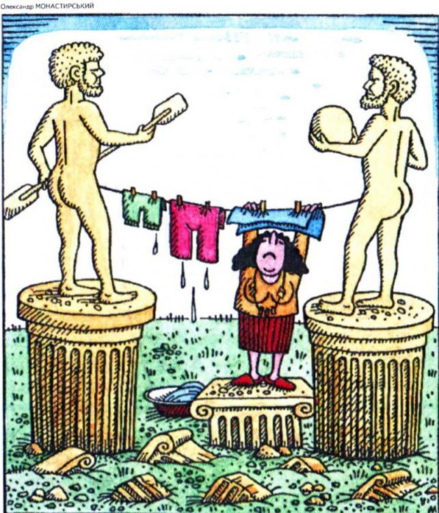 Малюнок  про статую, білизну журнал перець