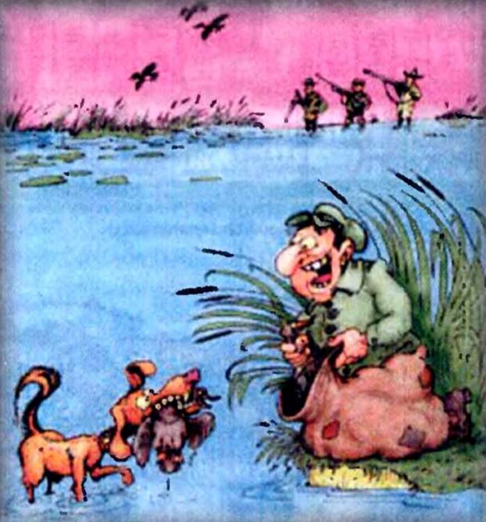 Малюнок  про полювання журнал перець