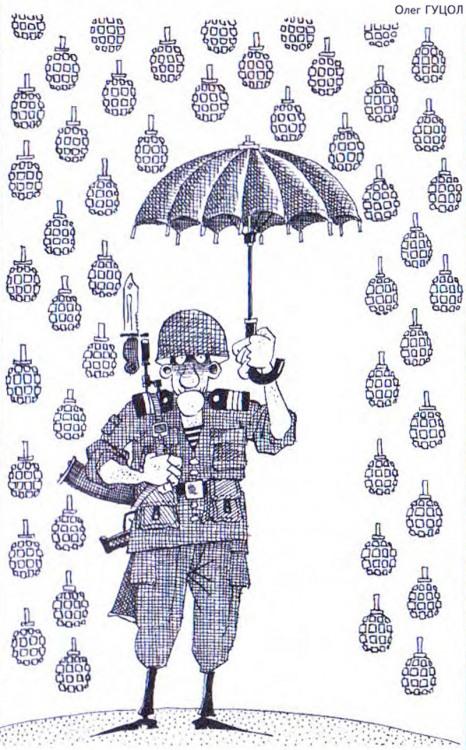 Малюнок  про дощ, гранату, військових журнал перець