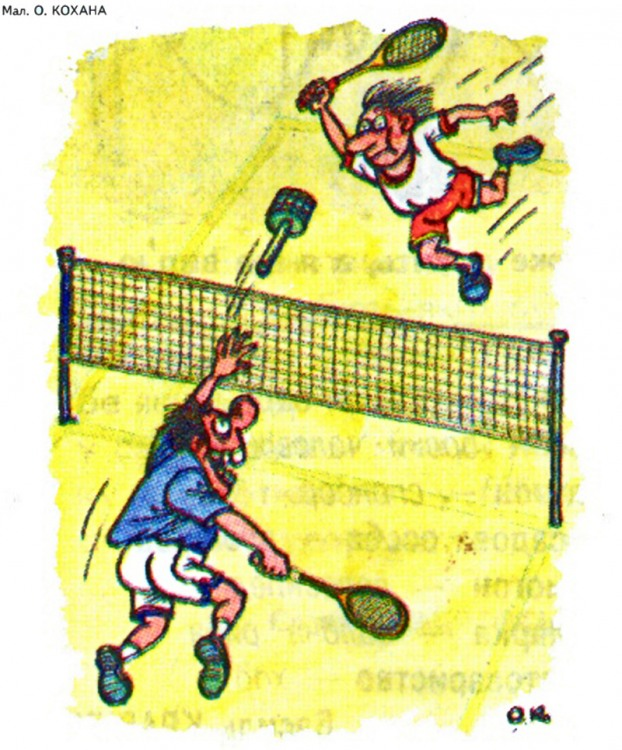 Малюнок  про теніс, гранату, чорний журнал перець
