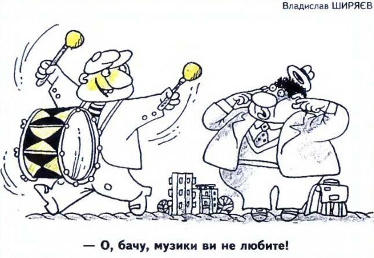 Малюнок  про барабан журнал перець