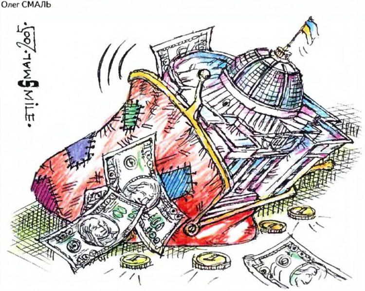 Малюнок  про парламент, гаманець журнал перець