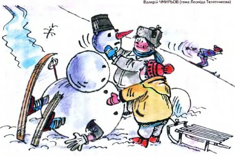 Малюнок  про сніговика, лижників, дітей журнал перець