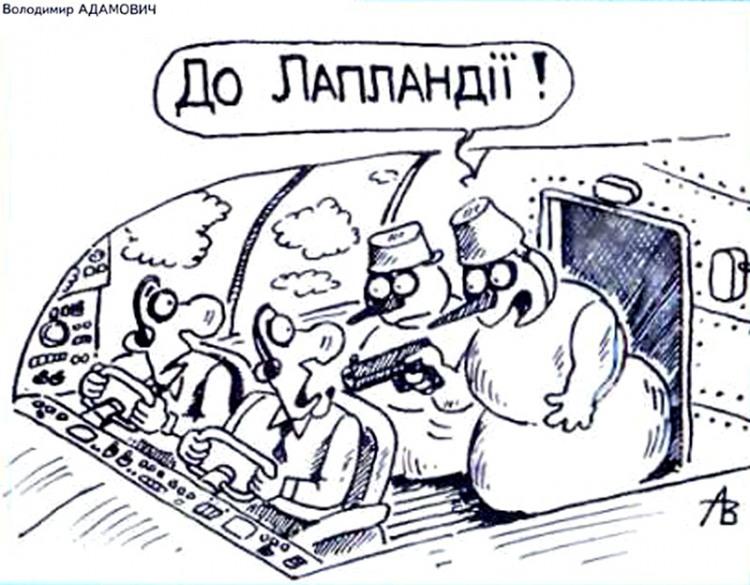 Малюнок  про сніговика, літаки журнал перець
