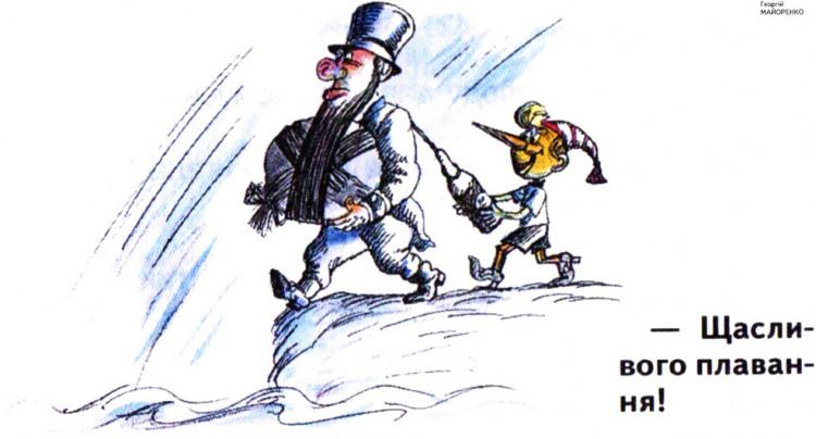Малюнок  про буратіно, цинічний, чорний журнал перець