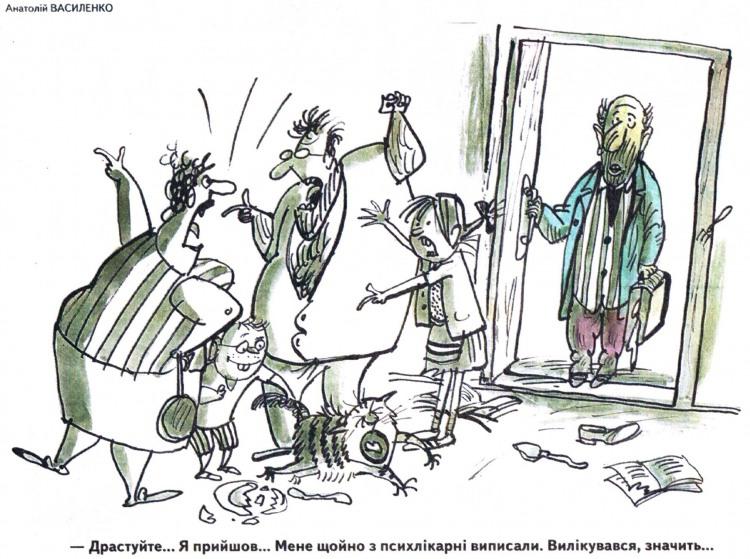 Малюнок  про божевільних, сварки журнал перець