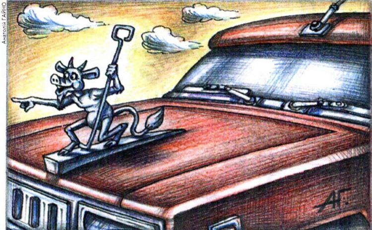 Малюнок  про чорта, автомобілі журнал перець