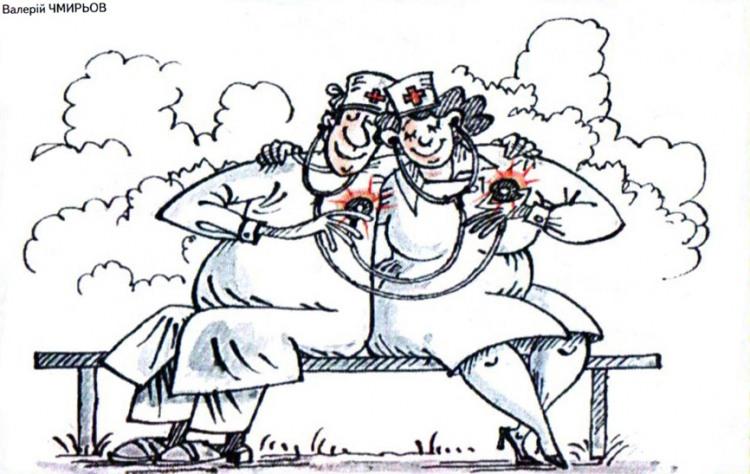 Малюнок  про лікарів, закоханих журнал перець