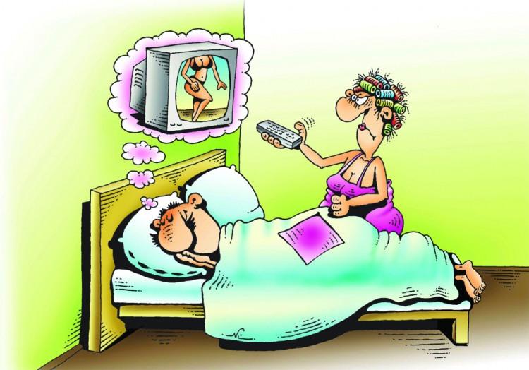 Малюнок  про чоловіка, дружину та сон