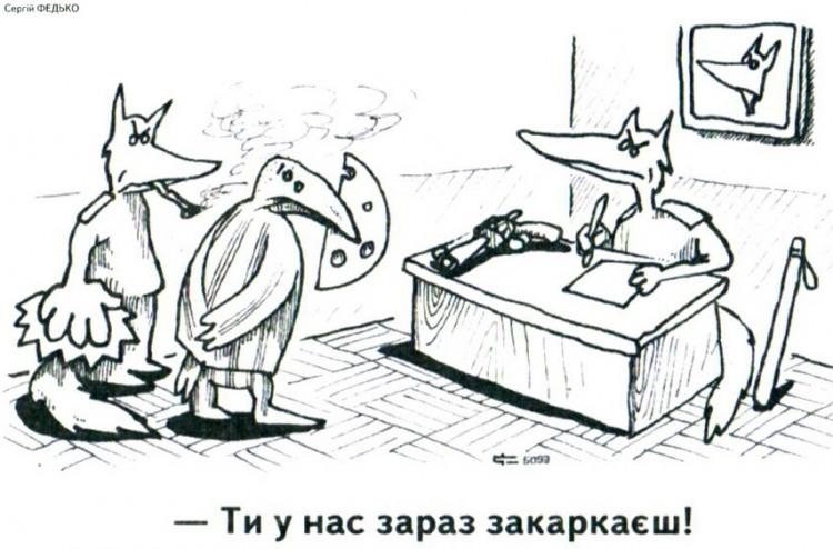 Малюнок  про ворону, лисицю, сир журнал перець