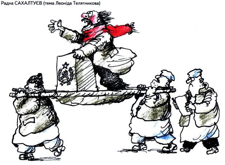 Малюнок  про божевільних, санітарів журнал перець