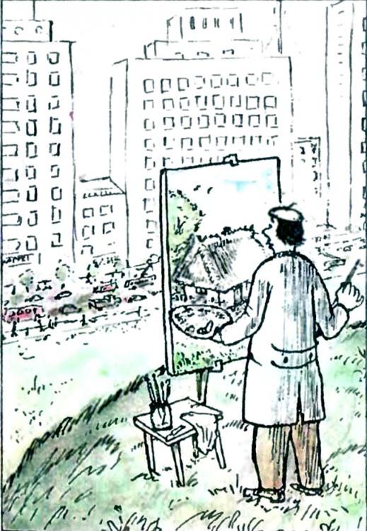 Малюнок  про художників, уяву журнал перець