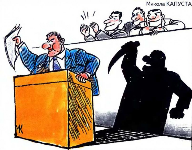 Малюнок  про ораторів, тінь журнал перець