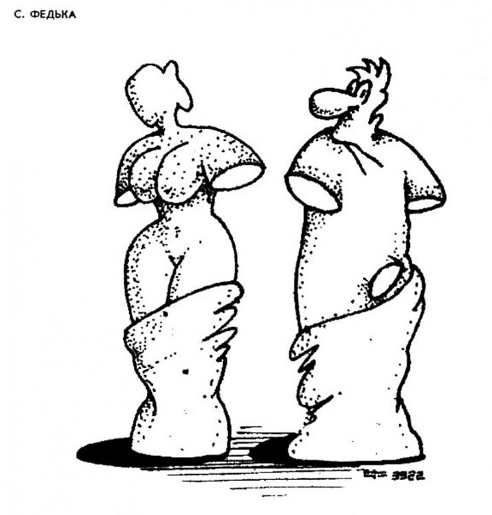 Малюнок  про скульптури журнал перець