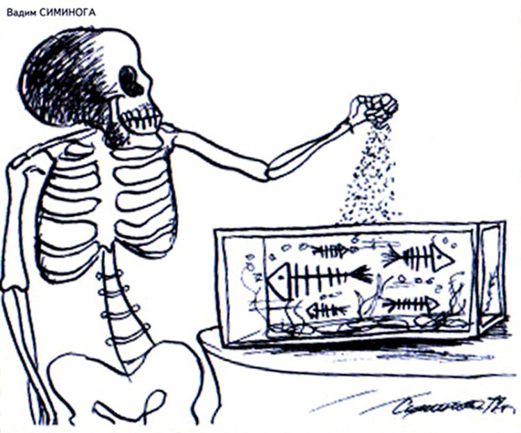 Малюнок  про скелет, акваріум, чорний журнал перець