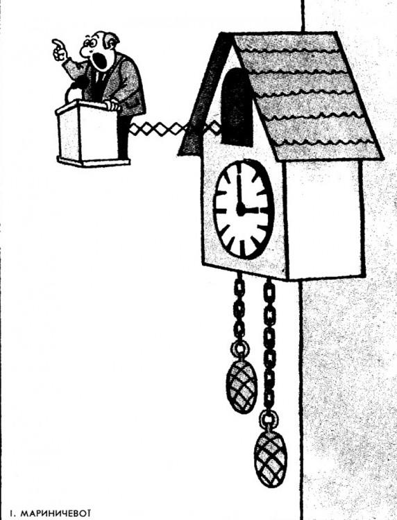 Малюнок  про годинник, ораторів журнал перець