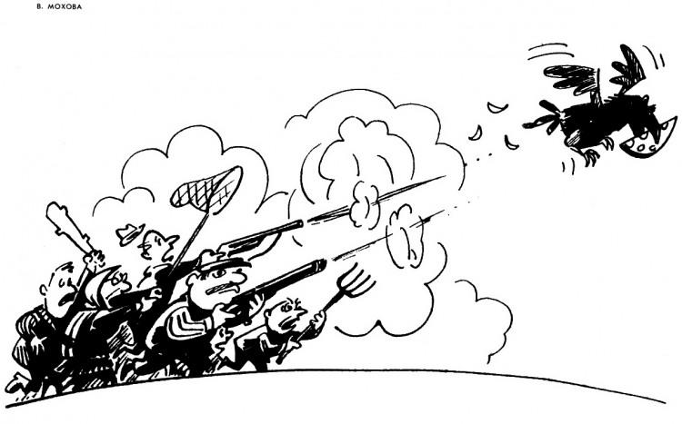 Малюнок  про ворону, сир журнал перець