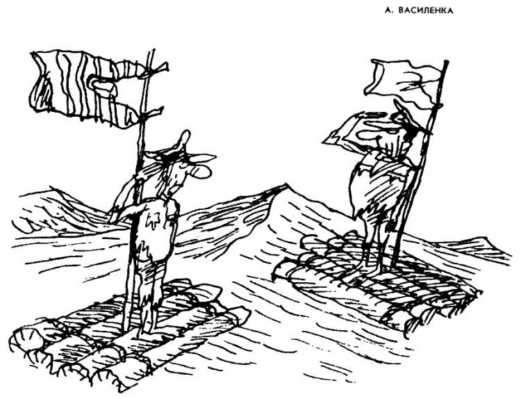 Малюнок  про пліт журнал перець