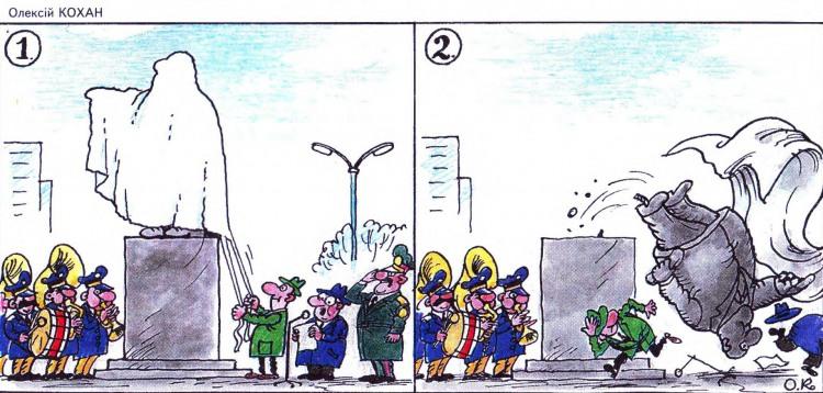 Малюнок  про пам'ятник, падіння журнал перець