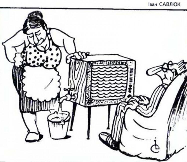 Малюнок  про телевізор, воду журнал перець