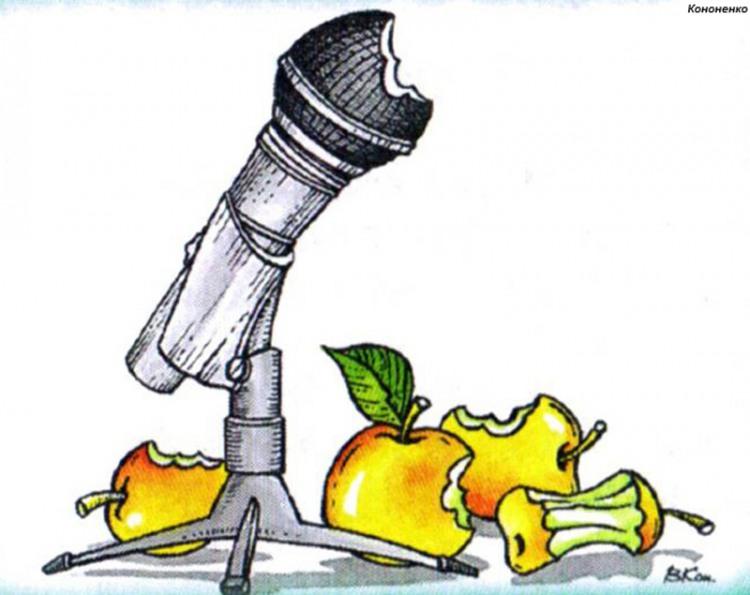Малюнок  про мікрофон журнал перець