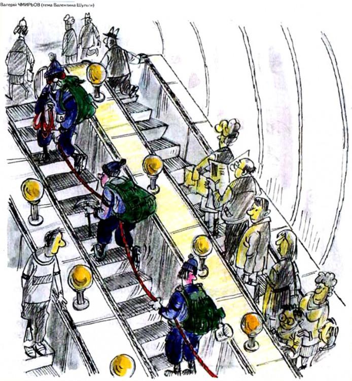Малюнок  про ескалатор, альпіністів журнал перець