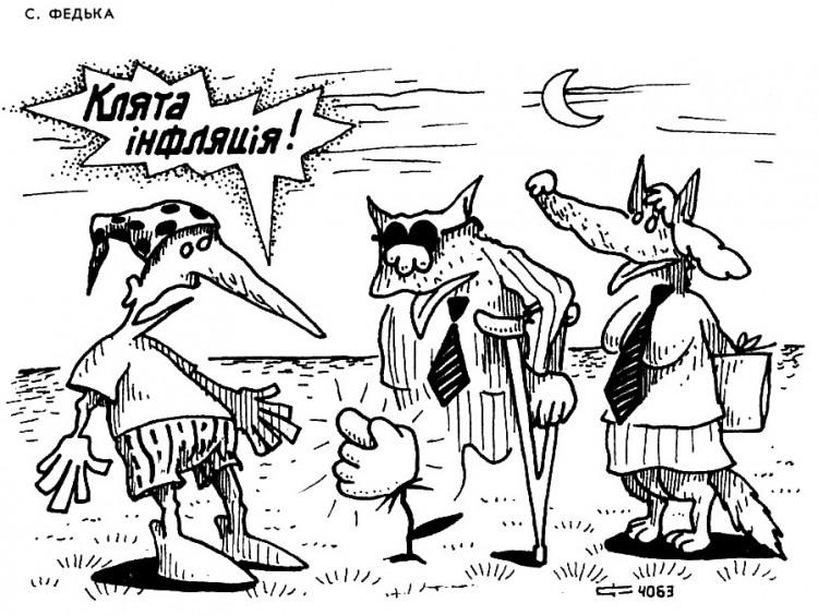 Малюнок  про буратіно, інфляцію, дулю журнал перець