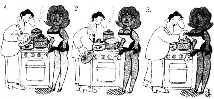 Малюнок  про чоловіка, дружину, вульгарний журнал перець