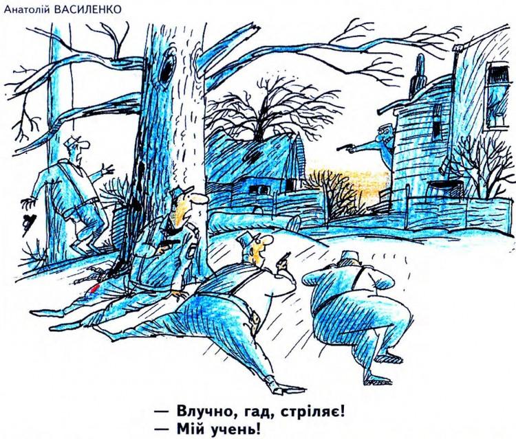 Малюнок  про міліціонерів, чорний журнал перець