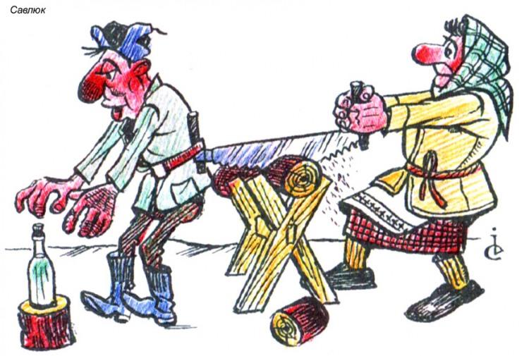 Малюнок  про пилку, дрова, п'яних журнал перець