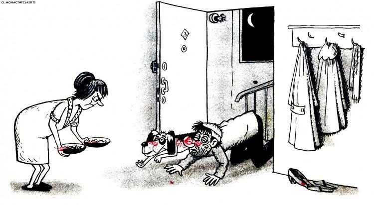 Малюнок  про чоловіка, дружину, собак, їжу, п'яних журнал перець