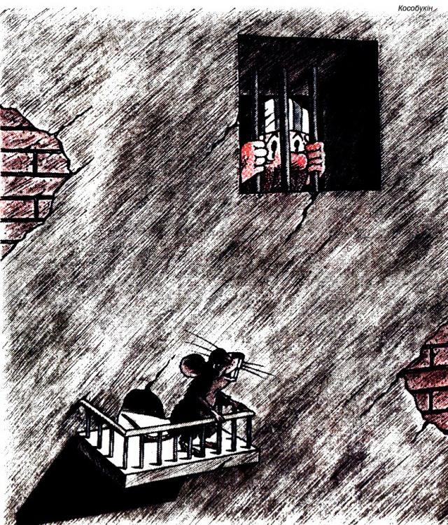 Малюнок  про в'язницю, арештантів, щурів журнал перець