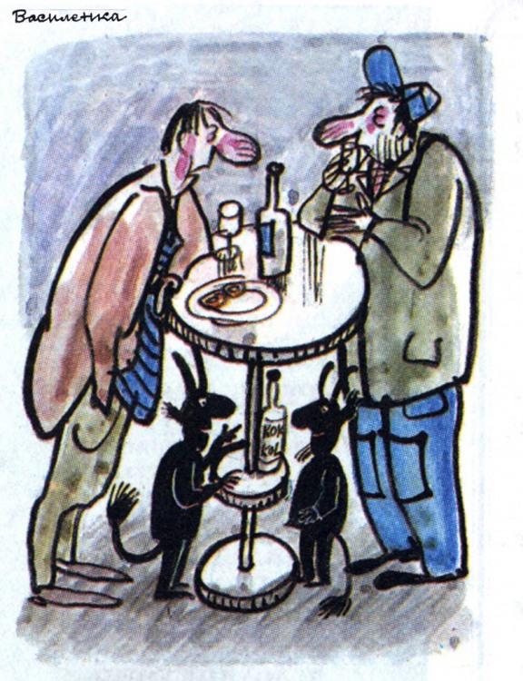 Малюнок  про п'яниць, п'яних, чорта журнал перець