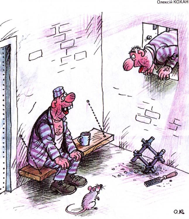 Малюнок  про в'язницю, арештантів журнал перець