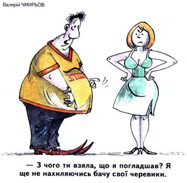 Малюнок  про живіт журнал перець