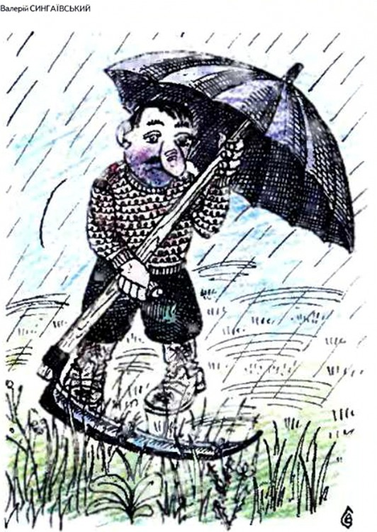Малюнок  про косу, парасольку журнал перець