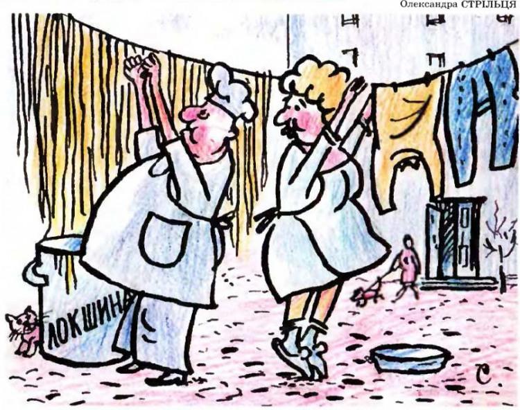 Малюнок  про локшину журнал перець