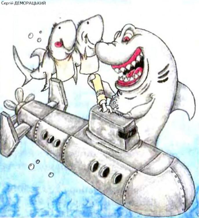 Малюнок  про акул, підводний човен, чорний журнал перець