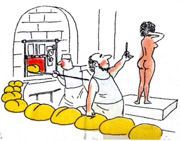 Малюнок  про сідниці, хліб, вульгарний журнал перець