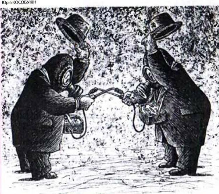 Малюнок  про радіацію журнал перець