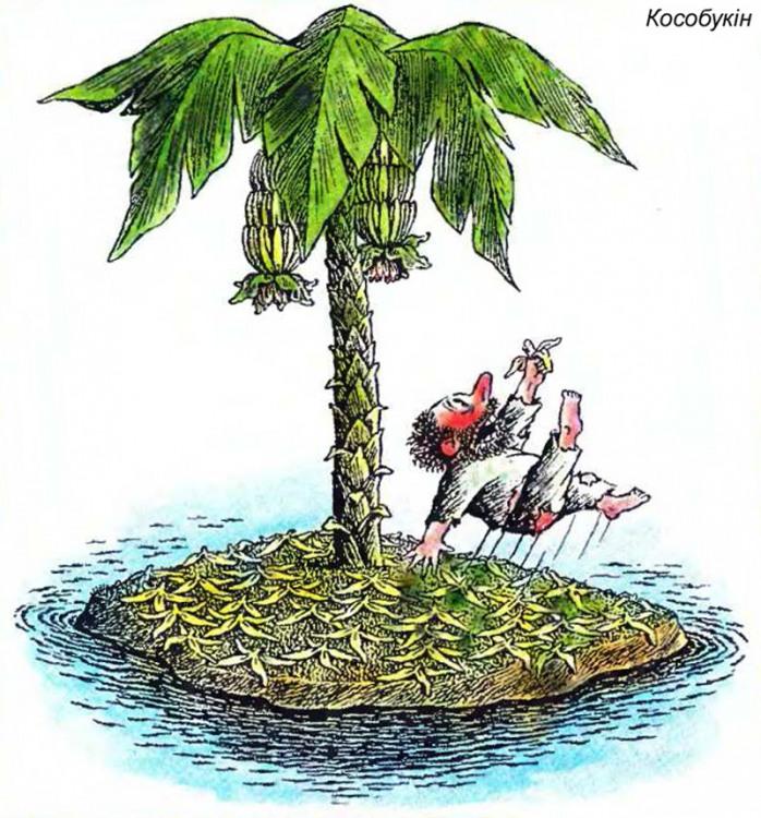 Малюнок  про безлюдний острів, банан, падіння журнал перець