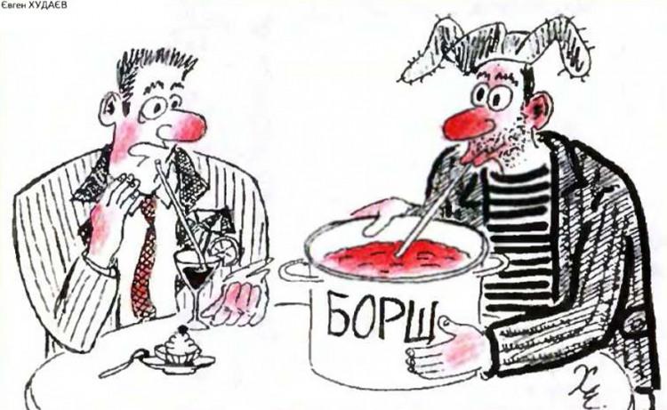 Малюнок  про борщ журнал перець