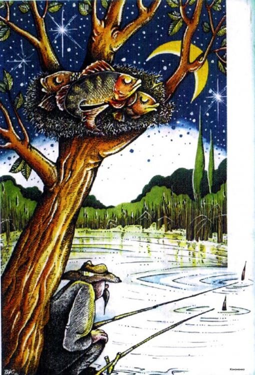 Малюнок  про рибалок, рибу журнал перець