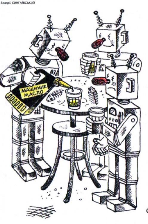 Малюнок  про роботів, масло журнал перець