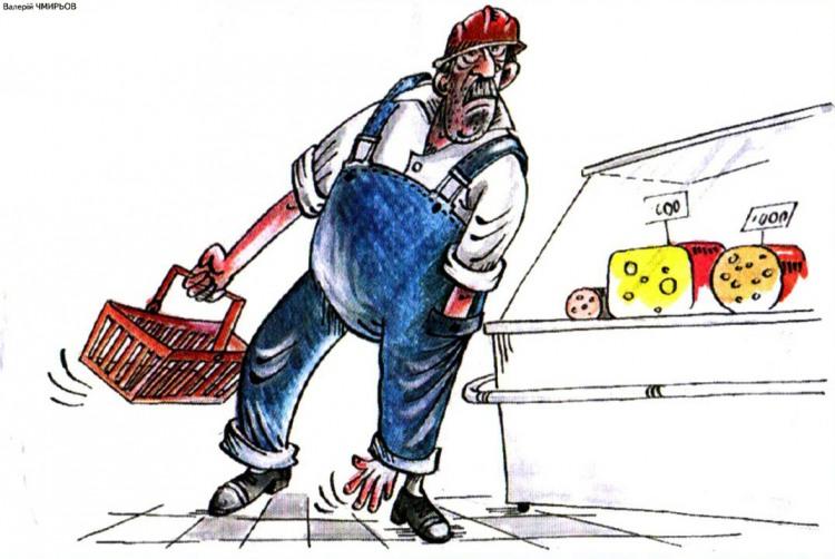 Малюнок  про кишеню журнал перець