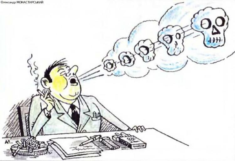 Малюнок  про паління, дим, чорний журнал перець