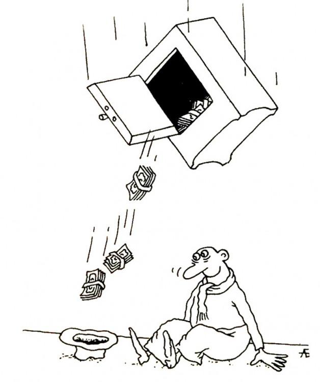Малюнок  про жебраків, сейф, гроші, чорний журнал перець