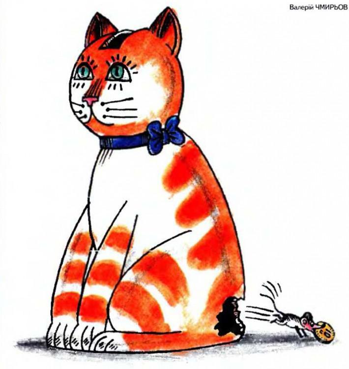 Малюнок  про скарбничку, котів, мишей журнал перець